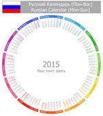 2015 Russian Circle Calendar Mon-Sun — Stock Vector