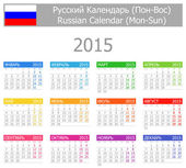 2015 Russian Type-1 Calendar Mon-Sun — Stock Vector