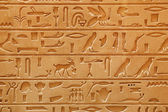Old Egyptian pictorial writing on a sandstone — Stock Photo
