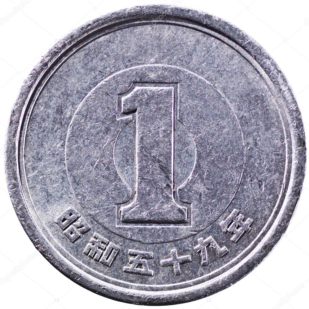 Japanese 1 Yen Silver Coin — Stock Photo #13180962