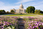 Minnesota Capital Garden — Stock Photo