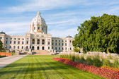 Minnesota Capital Garden — Stockfoto