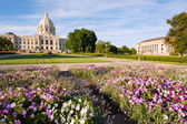 Minnesota Capital Garden — Stock Photo