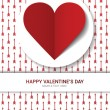 Stock Vector: Valentine's day postcard