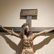 Crucifix — Stock Photo #40375551