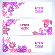 Stock Vector: Set of banners with flowers