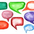Stock Photo: Watercolor speech bubbles