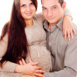 Future parents, pregnant — Stock Photo