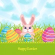 Royalty-Free Stock Vector Image: Easter card with Easter bunny and eggs