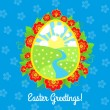 Easter greeting card with flowers — Stock Vector