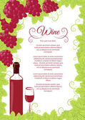 Wine list design red grapes — Stock Vector