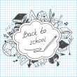 School background of school supplies — Stockvektor