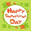 Stock Vector: Happy Thanksgiving greeting card