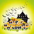Happy Halloween colored abstract inscription — Stock Vector