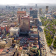 Mexico City Cityscape — Stock Photo #24327445
