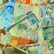 Latin American Currencies — Stock Photo