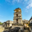 Palenque Palace Tower - Stock Photo