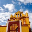 Stock Photo: Old Yellow Colonial Church