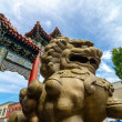 Stock Photo: Chinatown Entrance