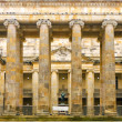 Colombian Senate Facade — Stock Photo