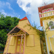 Stock Photo: CaribbeChurch