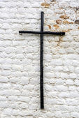 Black and White Cross — Stock Photo