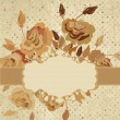 Cute vintage romantic frame with old paper. EPS 8 — Imagen vectorial