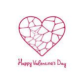 графический красивые геометрические сердце. eps 10 — Cтоковый вектор