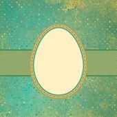 Egg on polka dot background. EPS 8 — Stock Vector