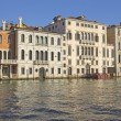 Grand Canal in Venice (Italy) — Stock Photo