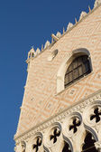 Ducal Palace in Venice (Italy) — Stock Photo