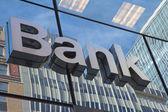 De glazen wand met de inscriptie bank — Stockfoto