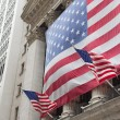 Stock Photo: Wall Street in New York. (USA). Vertically.