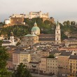 Royalty-Free Stock Photo: Fortress Hohensalzburg (Salzburg, Austria)