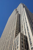 Rockefeller Centre in New York City — Stock Photo