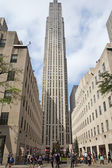 Rockefeller Centre in New York — Stock Photo