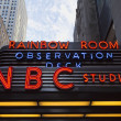 nbc studios — Stock Photo