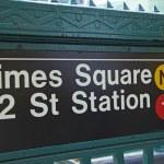 Subway Station (NYC) — Stock Photo