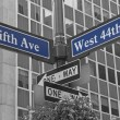 Street signs for Fifth Avenue and West 44nd street — Stock Photo