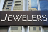 Fifth Avenue Jewellers sign — Stock Photo