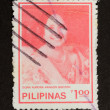 PHIPILINES - CIRCA 1980: Stamp printed in Philipines - Stock Photo