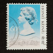 HONG KONG - CIRCA 1980: Stamp printed in Hong Kong - Stock Photo