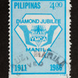 MANIL- 1986: Stamp printed in Manila — Stock Photo #12500458