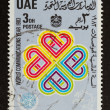UNITED ARAB EMIRATES - CIRC1980: Stamp printed in UAE — Stock Photo #12500471