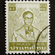 Stock Photo: THAILAND - CIRC1970: Stamp printed in Thailand