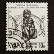 Stock Photo: CYPRUS - 1972: Stamp printed in Cyprus