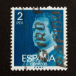 SPAIN - CIRCA 1980: Stamp printed in the Spain — Stock Photo