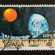 PAIN - CIRCA 1980: Stamp printed in the Spain — 图库照片