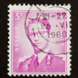 BELGIUM - 1960: Stamp printed in Belgium — Stock Photo