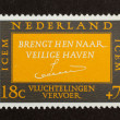 HOLLAND - CIRC1960: Stamp printed in Netherlands — Stock fotografie #12501029
